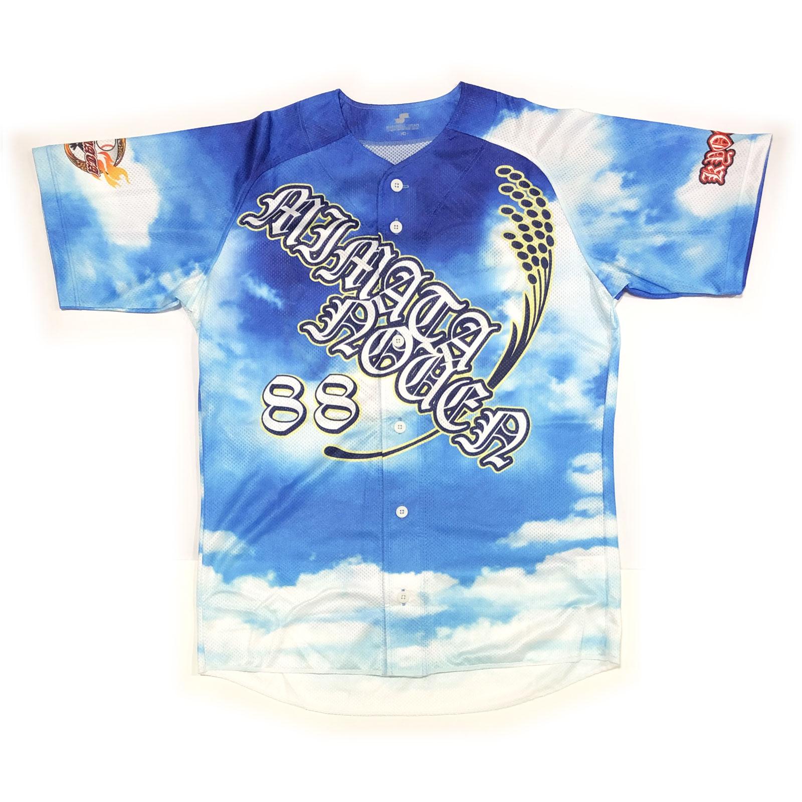 SSK昇華ユニフォームシャツ